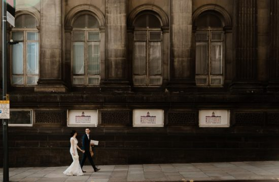 Wedding Venues in Leeds